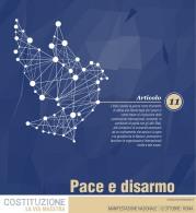 pace_web